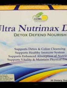 ultra nutrimax_DDN